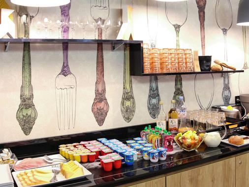 Ibis Styles Albi Centre Le Theatro - Albi - Buffet