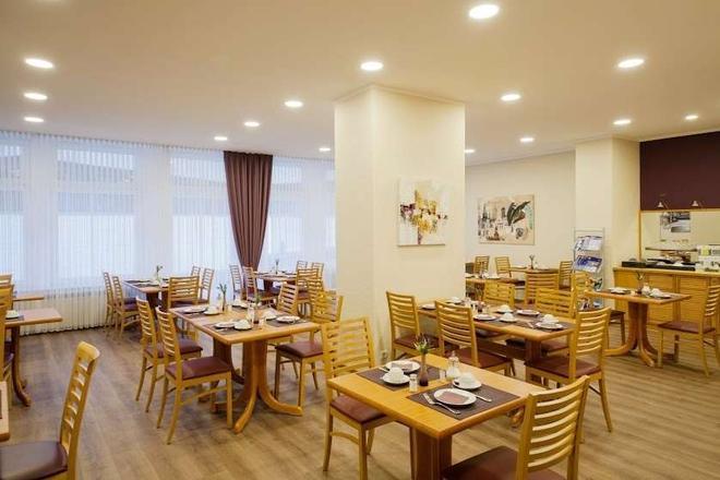 City Partner Hotel Central Wuppertal - Wuppertal - Restaurant
