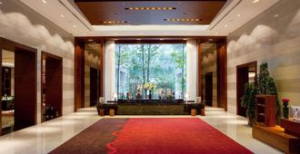 Royal Tulip Luxury Hotels Carat - Guangzhou - Cantón - Lobby