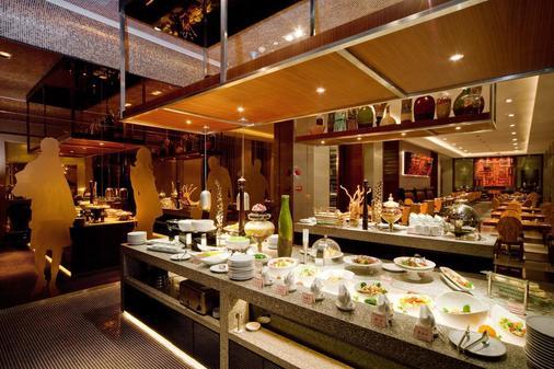 Royal Tulip Luxury Hotels Carat - Guangzhou - Guangzhou - Buffet
