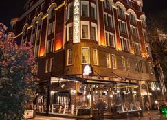 Raymar Hotels Ankara - Ankara - Rakennus