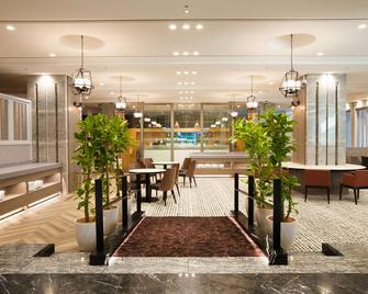 Rembrandt Hotel Ebina - Ebina - Lobby