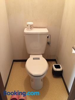 Hotel Tagawa - Yamanouchi - Bathroom