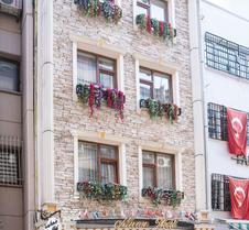 米朗酒店 - 伊斯坦堡