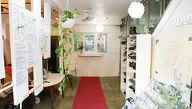 Hostel Korea - Original - Seoul - Lobby