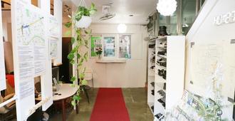 韓國原創青年旅舍 - 首爾 - 大廳
