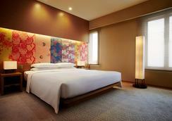 Hyatt Regency Kyoto - Kyoto - Bedroom