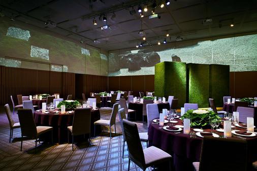 Hyatt Regency Kyoto - Kyoto - Banquet hall