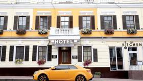 Impressa Hotel - Kyiv - Toà nhà