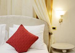 Impressa Hotel - Kiev - Bedroom