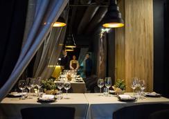 Impressa Hotel - Kiev - Restaurant
