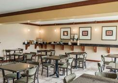 Quality Inn & Suites Greenfield - Greenfield - Restaurant
