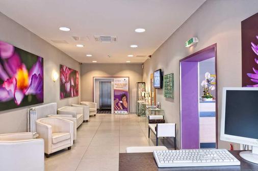 馬克公寓式酒店 - 柏林 - 柏林 - 大廳