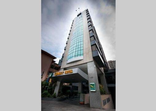 Quality Hotel Porto Alegre - Porto Alegre - Building