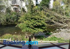 Kingfisher Cottage - Tavistock - Outdoors view