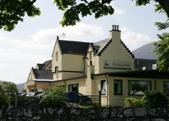 Broadford Hotel - Isle of Skye - Bâtiment