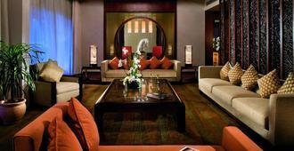 The Ritz-Carlton Sanya Yalong Bay - Sanya - Lounge