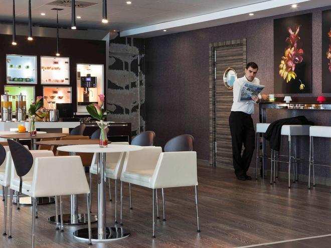Novotel Suites Malaga Centro - Μάλαγα - Bar