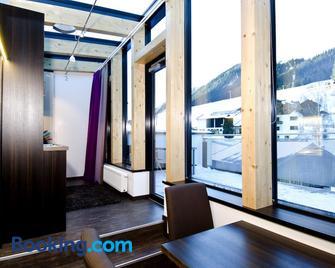 Astellina Hotel-Apart - Ischgl - Building