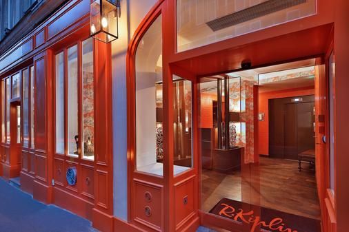 R. Kipling by Happyculture - Pariisi - Rakennus