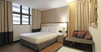 Citrus Hotel Johor Bahru by Compass Hospitality - Johor Bahru - Habitación