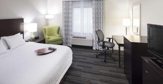 Hampton Inn & Suites Phoenix North/Happy Valley - Phoenix - Sovrum