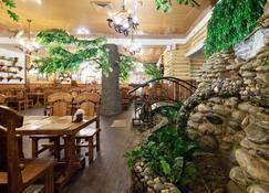 Amaks Congress Belgorod - Belgorod - Restaurant