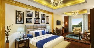 La Marvella A Sarovar Premiere Hotel - Bangalore - Habitación