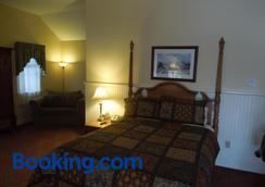 Kearsarge Inn - North Conway - Bedroom