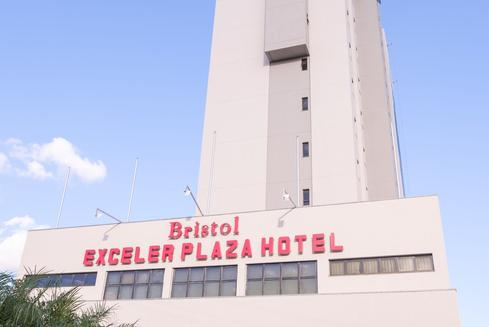 Deals for Hotels in Campo Grande