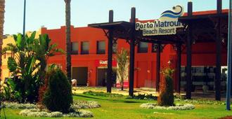 Porto Matrouh Beach Resort - Marsa Matruh