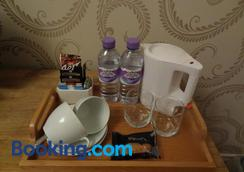 Grange View Bed and Breakfast - Ayr - Room amenity