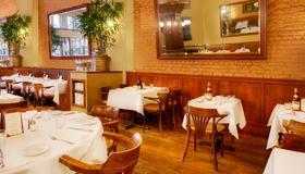 海神酒店 - 三藩市 - 舊金山 - 餐廳