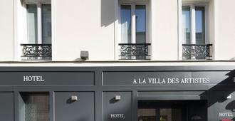 Hôtel A La Villa Des Artistes - Paris - Building
