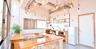 Ishigaki Guesthouse Hive - Hostel - Ishigaki