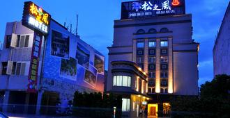 Spring Breeze Motel - Hualien City - Building
