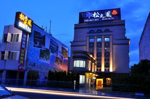 松之風溫泉旅館 - 花蓮市 - 建築