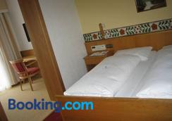 Hotel Völserhof - Bad Hofgastein - Bedroom