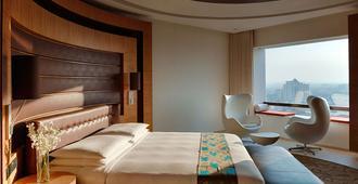 Hyatt Regency Chennai - Madrás - Habitación