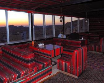 Petra Gate Hotel - Wadi Musa - Living room