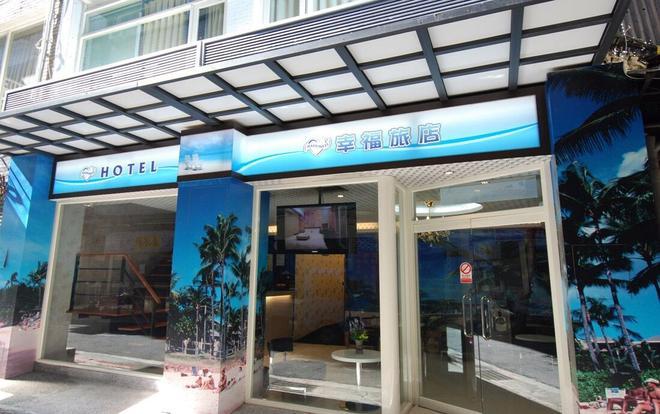 Happiness Inn - Taipei - Building