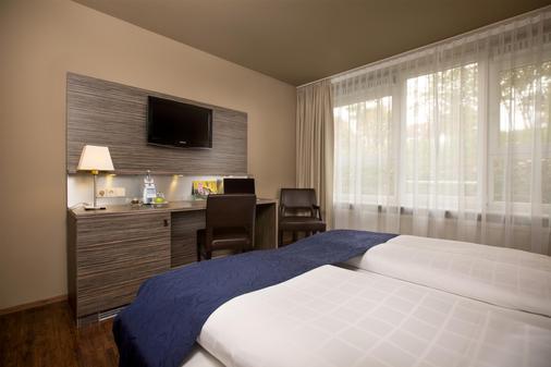 Best Western Plus Atrium Hotel - Ulm - Bedroom