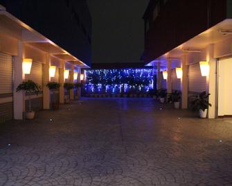 Qin Hai Motel - Mingjian - Outdoors view
