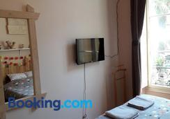 La Maïoun Guesthouse Hostel - Nice - Bedroom