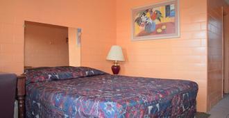 Admiral Motel - Indianapolis - Bedroom