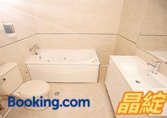 櫻花村汽車旅館 - 南投市 - 浴室