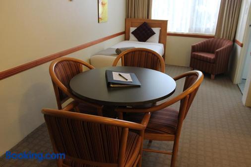 The 3 Explorers Motel - Katoomba - Τραπεζαρία
