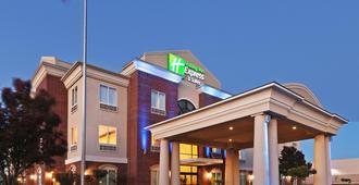 Holiday Inn Express & Suites Abilene - אביליין