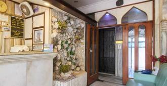 Hotel Al Saudia - Mumbai - Lobby