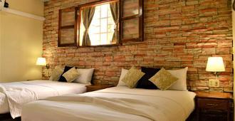 Hostal Isabella - Cienfuegos - Bedroom